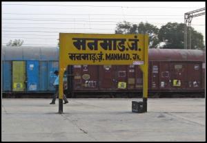 manmad railway station to shirdi taxi