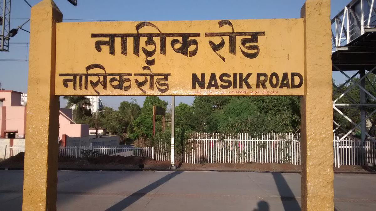 nasik station pickup drop