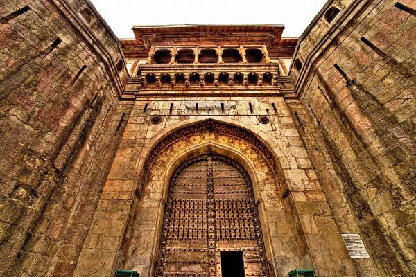 Pune Darshan