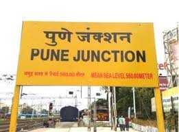 Shirdi to Pune Station Taxi & Cab Services