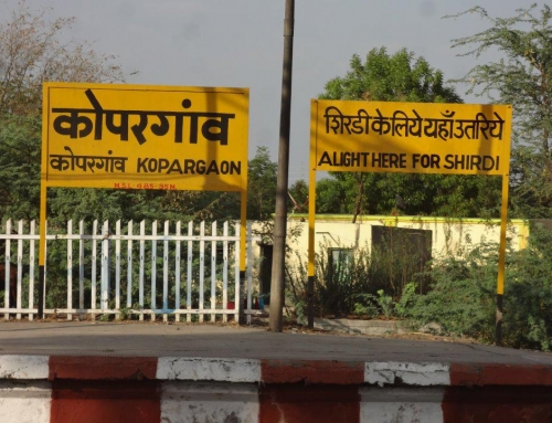 Kopargaon to Shirdi Distance