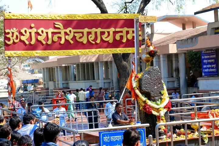 Shirdi to shani shingnapur services
