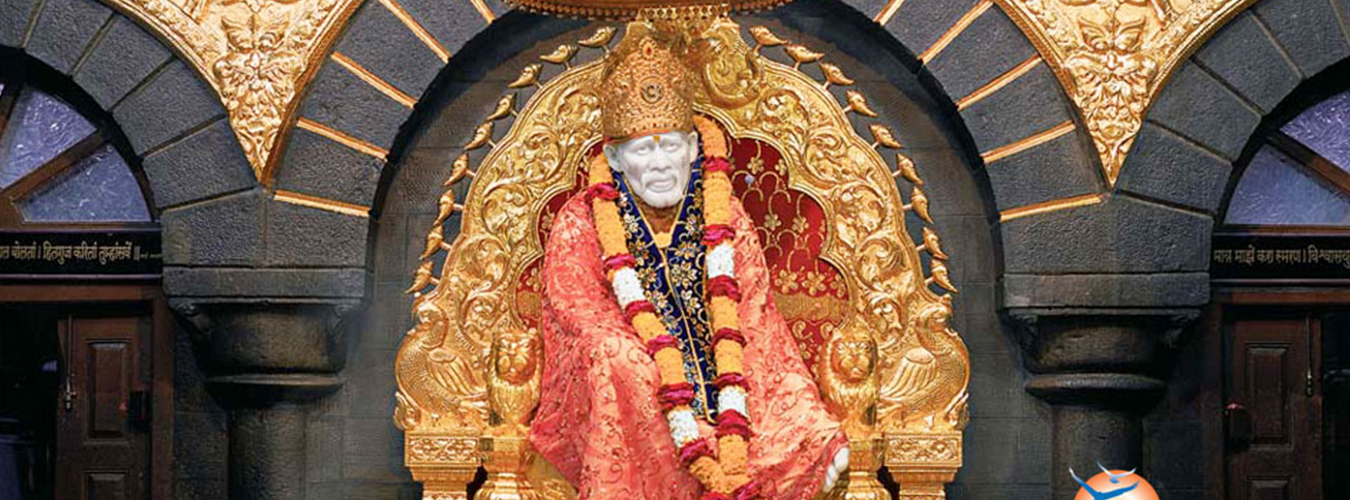 Shirdi sai yatra tours and travels