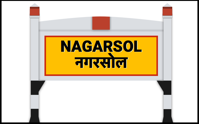 Nagarsol railway station to Shirdi Cab Service