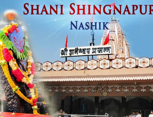 Hire Cabs From Shirdi To Shani Shingnapur