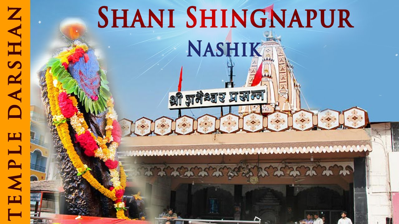 Hire Cabs From Shirdi To Shani Shingnapur with Shirdi Sai Yatra Cabs