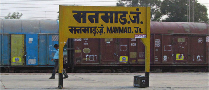 manmad junction to shirdi taxi